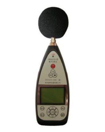 爱华噪声频谱分析仪