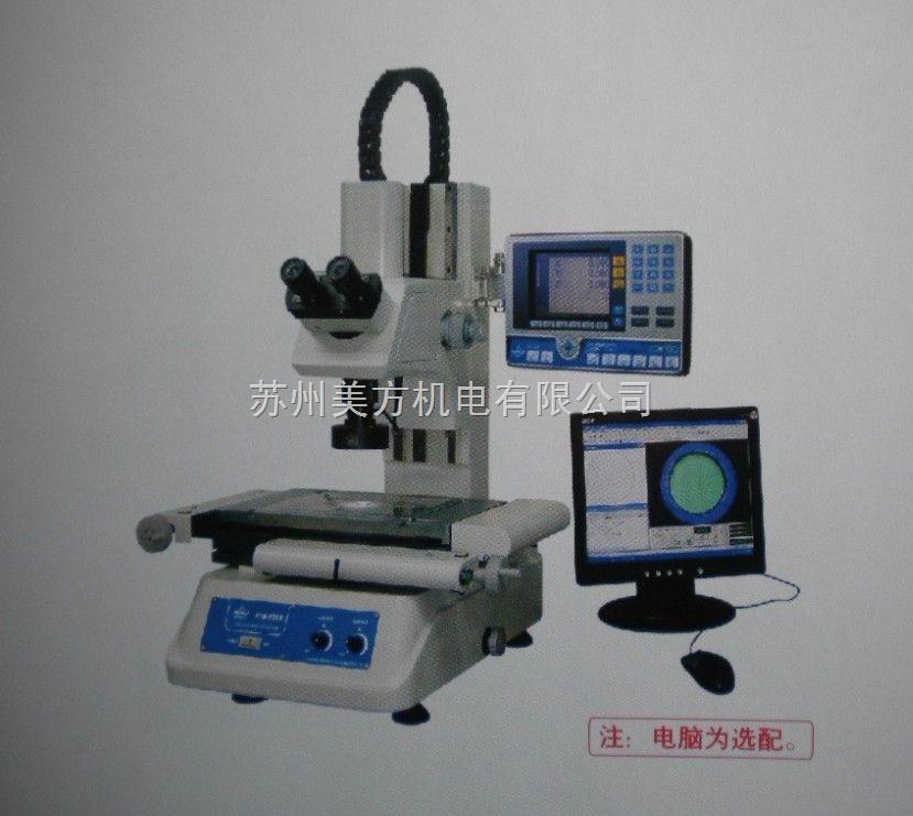 VTM-2515F二次元工具显微镜VTM-2515F