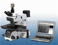 北京奥林巴斯显微镜、正置金相全自动系统显微镜、北京工业大学(透/反两用) 显微镜