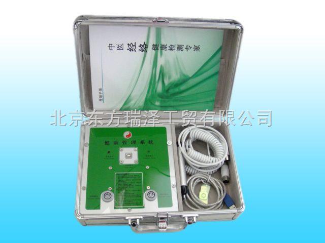 医用肌电图机电路板