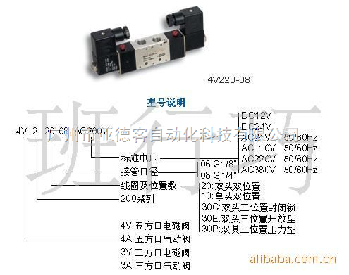 亚德客airtac电磁阀 4v310-10