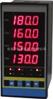 YK-14A/S智能四通道温度压力显示调节仪