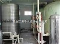 青岛水处理设备维修