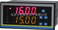 智能交流電壓表