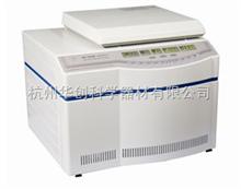 HC-2518R高速冷冻离心机