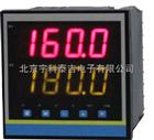 YK-32B-1AA-2AV智能双通道交流电流电压表