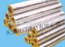 岩棉管,岩棉板,天津岩棉板,岩棉管价格