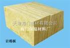 岩棉复合板,外墙岩棉板,憎水岩棉,北京岩棉板厂家