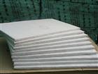 防火陶瓷棉价格