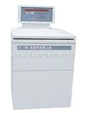 GL-12M高速冷冻离心机