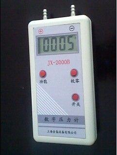 JX-2000差压仪/JX-2000风速仪