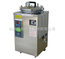 BXM-30R(原型号YXQ-LS-30SII)立式压力蒸汽灭菌器