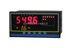 YK-19A-16-P100智能16路温度巡检仪