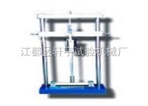 简易型塑料管冲击试验机