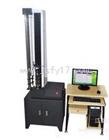 变频控制材料拉力试验机