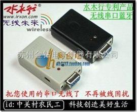 TCS-300无线传输电子秤、智能蓝牙电子秤