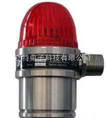 FSG-103型防爆声光报警器