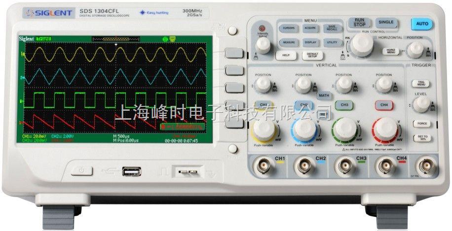 数字示波器SDS1204CFL