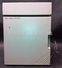 SIL-10Axl二手液相自动进样器