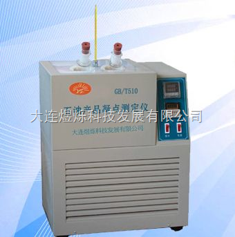 DLYS-131A石油产品凝点倾点测定仪