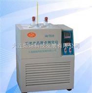 DLYS-131A凝点测定仪
