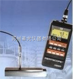MP30E-S铁素体测定仪