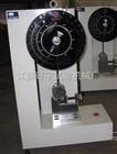 3044永利_指针式悬臂梁冲击试验机