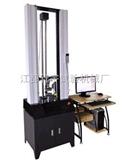 XY桌上型微控型电子万能拉力试验机 5000N