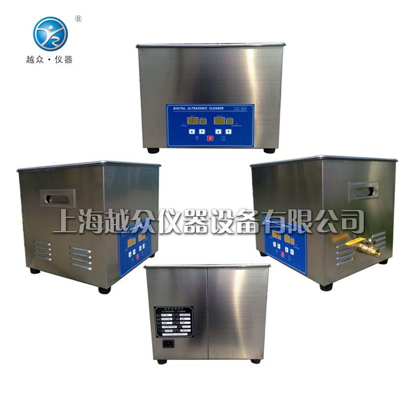 深圳超声波洗濯器