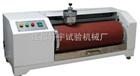 橡胶DIN滚筒磨耗试验机/滚筒磨耗测试仪