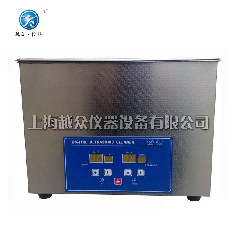 超声波洗濯器,超声波