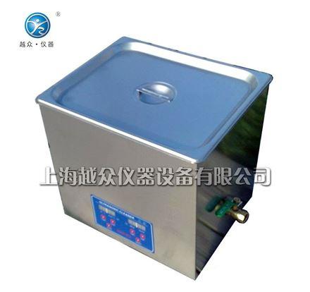 (10L)高频超声波清洗器