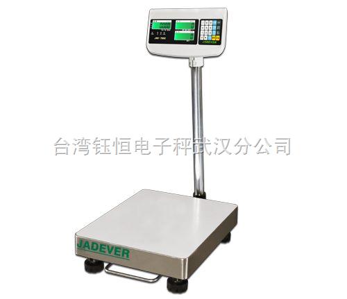 供应JJPC数数量的电子秤,JPC计数电子台秤,*电子秤
