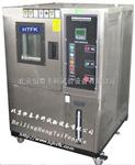 北京崎岖温湿热实验箱