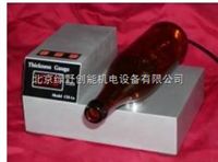 CH-1A玻璃瓶壁测厚仪