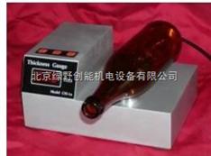 玻璃瓶壁測厚儀