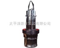 QZ500-75D潜水轴流泵