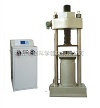 YES-1000数显式压力试验机