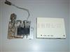 岛津SUS Mixer二手液相梯度混合器