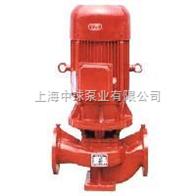 XBD-L噴淋泵|噴淋穩壓泵|XBD消防噴淋泵