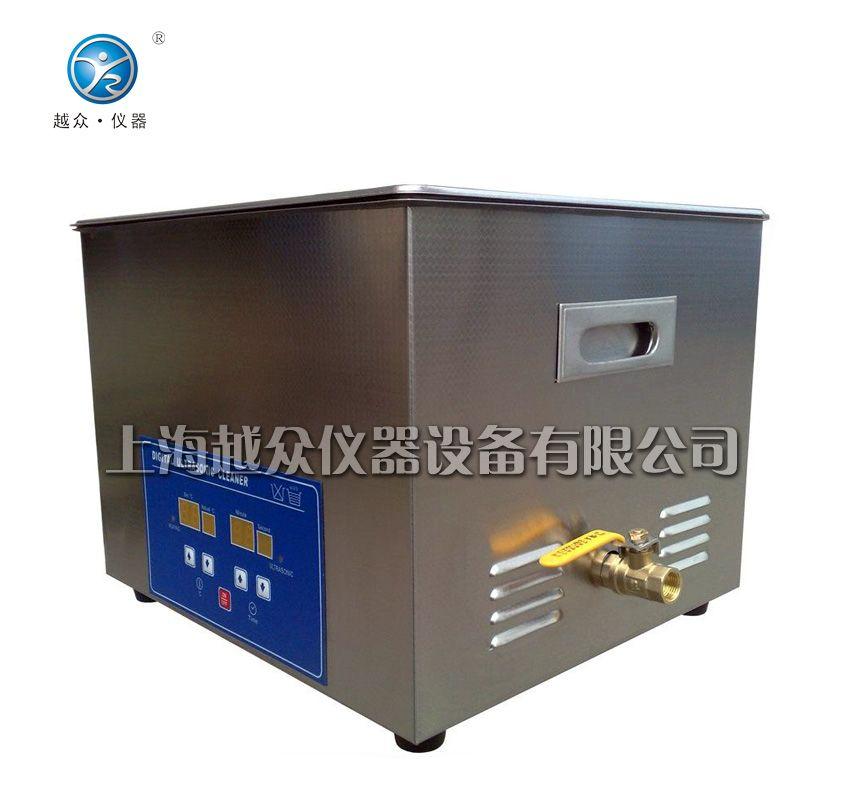 超声波洗濯仪(22.5L)