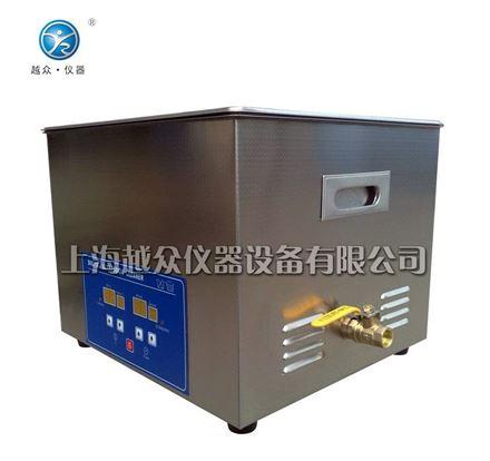 超声波清洗仪(22.5L)