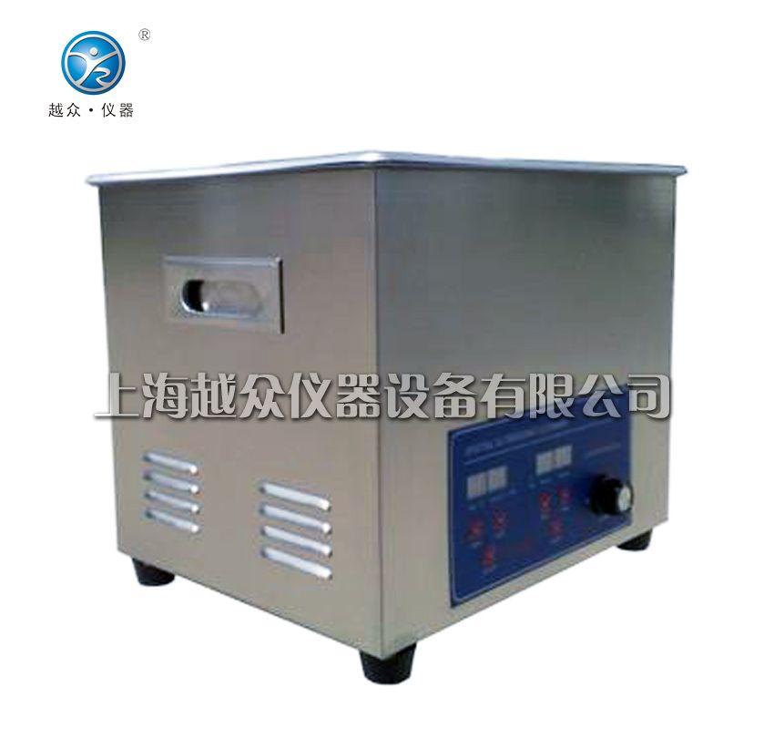 (台式)数控超声波洗濯机