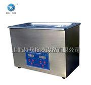 KQ800DB(一体式)超声波清洗器