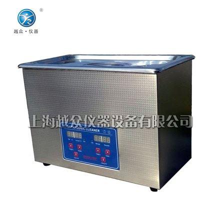 (一体式)超声波清洗器