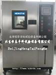 上海交变崎岖温湿热实验箱