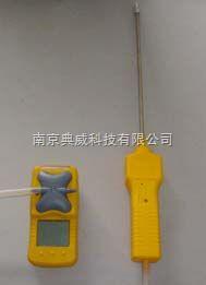 带外置泵四合一气体检测仪