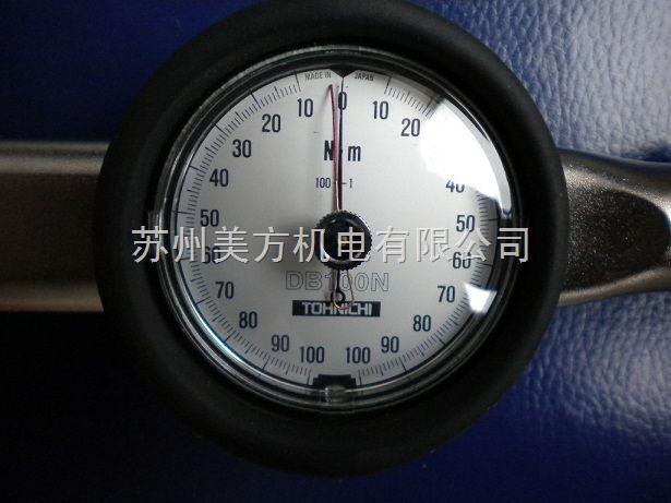 DB100N-S日本东日DB100N-S表盘式扭力扳手
