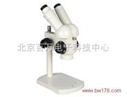 XTT体视显微镜 立体显微镜