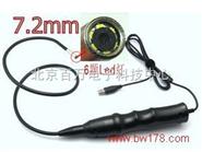 工业USB内窥镜 电子管道摄像蛇管